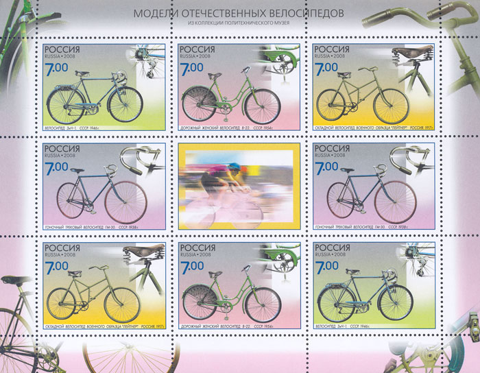 № 1286-1289. Monuments of science and technology. Bicycles. Small sheet (kleinbogen)